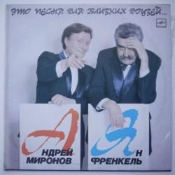 Andriej Mironow - Piesni...