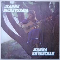 Jeanne Bichevskaya
