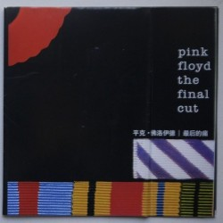 Pink Floyd - The Final Cut...