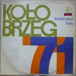 Składanka - Kołobrzeg '71 –...