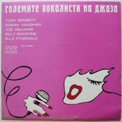 Składanka - The Great...